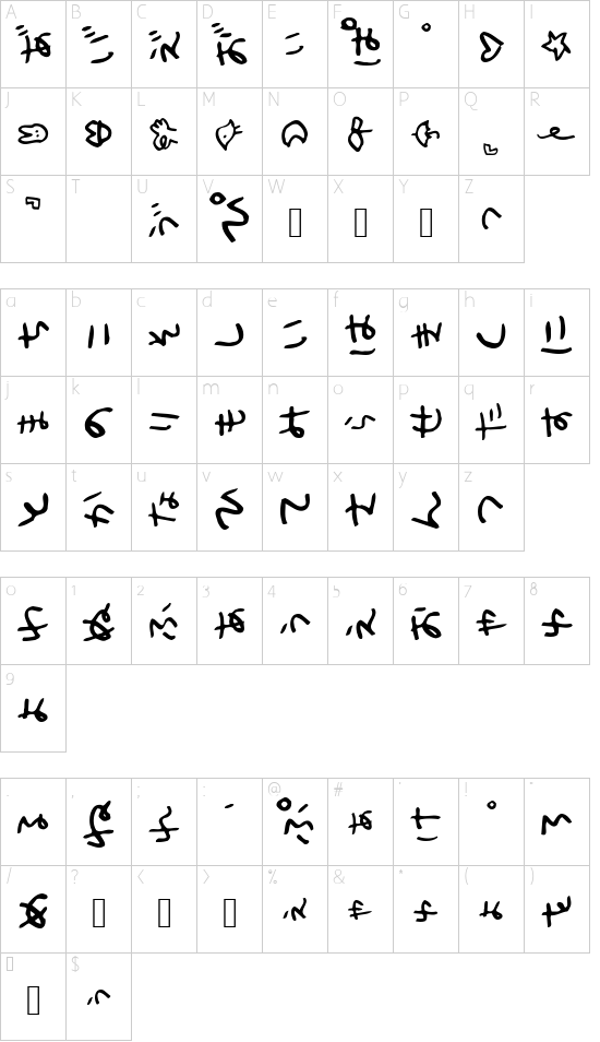 Holiday Hiraganat font character map
